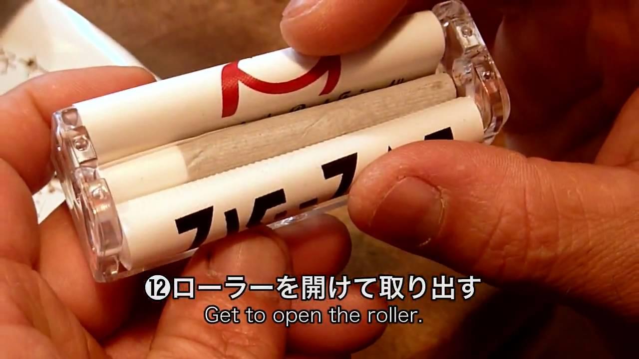 手巻き煙草のつくりかた-How to make your own cigarette-TSUGE - YouTube
