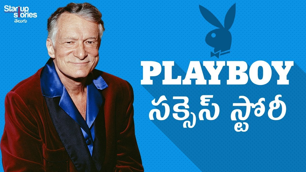 American Playboy The Hugh Hefner Story Wiki playboy success story | hugh hefner biography | playboy | playmate |  startup stories telugu