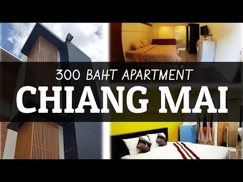 Cheap Chiang Mai Apartment - 300 Baht