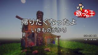 東宝配給映画「砂時計」主題歌 トステム住研グループ『アイフルホーム』...