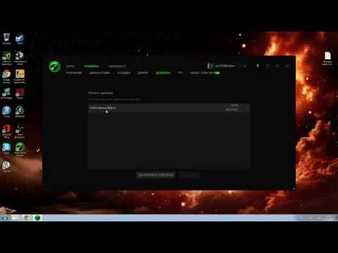 CS-GO как сделать больше Fps фпс стрельба лучше (повысить FPS) Razer Game Booster