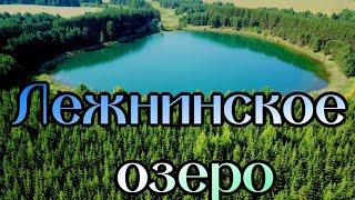 Лежнинское озеро Пижанский р н Кировской обл 4K UHD
