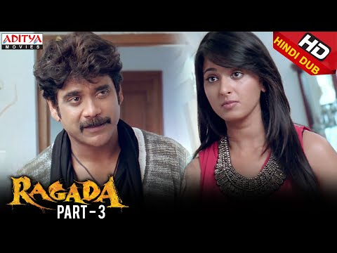 Ragada Hindi Movie Part 3/12 - Nagarjuna, Anushka