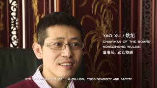 Smart Ag Analytics / Indoor Ag-Con China Indoor Agriculture Industry Video
