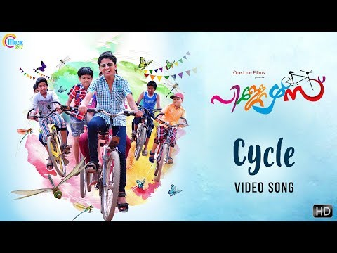 Pillers Malayalam Movie | Cycle Song Video...