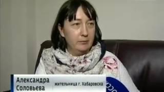 Вести-Хабаровск. Кремация домашних животных