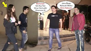 Arbaaz Khan Son Arhaan Khan Entry With His Girlfriend In Front Of Chachu Salman Khan