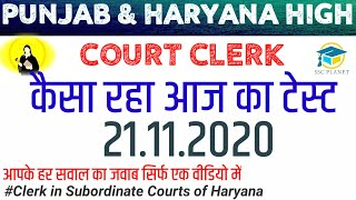 PUNJAB AND HARYANA HIGH COURT CLERK TYPING TEST REVIEW