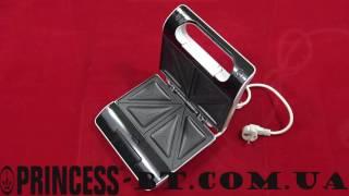 тостер Princess 127000