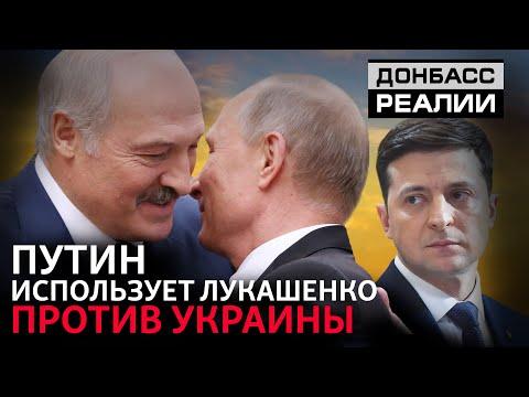Чем Украине грозит