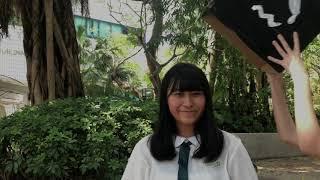 Publication Date: 2018-10-09 | Video Title: 匯知中學學生會1號候選內閣