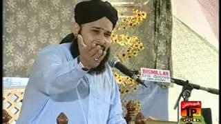 Apne Daman E Safaat - Owais Raza Qadri - Ramzan Naat Album