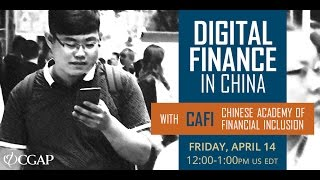 CGAP Event: Digital Finance in China