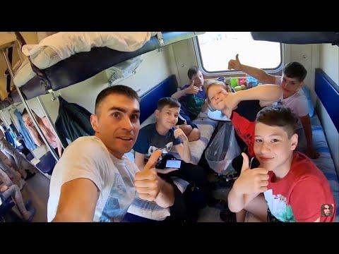 Едем в  Новосибирск. Сутки в поезде. Чем заняться?