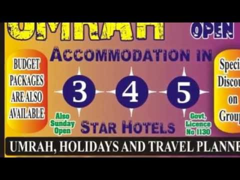 Low Cost Cheap Umrah Packages with air ticket 2017 Islamabad Lahore Peshawar Sialkot Pakistan