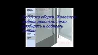 архивные шкафы(Металлическая мебель для офиса, металлические шкафы и стеллажи в Алматы, Караганде, Астане http://metall-plus.kz., 2013-03-22T20:47:16.000Z)