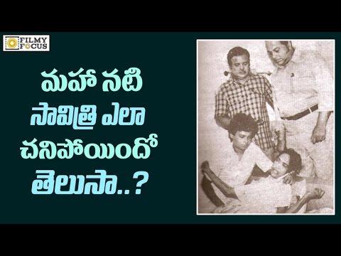 Biography of Savitri || Savitri life at End stage - Filmyfocus com
