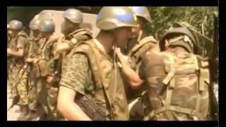 ГРУЗИЯ В ОГНЕ  Фильм грузинских телевизионщиков о Русско Грузинском воине