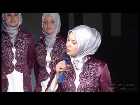 Assalamu Alayka Ya Rasul Allah Albanian, English السلام عليك يا رسول الله HD