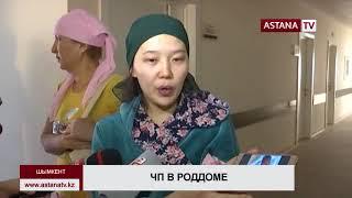 В Шымкенте мать новорожденного обвиняет врачей роддома в смерти ребенка
