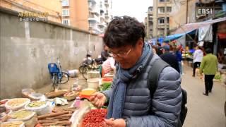 세계테마기행 - 중국음식기행, 사천 1부 뜨거운 사천의 맛, 훠궈_#001