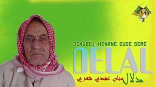 DELAL-Henan Evdê Şerê1992, (حنان عفدي شعري مقام دلال (درويشى عفدي