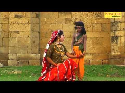 Bansi Barsane Se Laye Dungi 08 Upasana Sharma Sonotek
