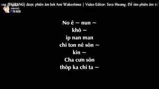 [Phiên âm tiếng Việt][Lyrics Video] Eyes, Nose, Lips - Taeyang