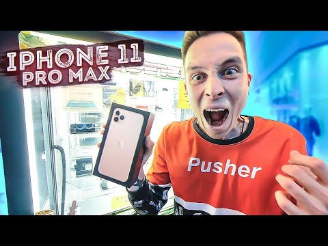 WIN IPHONE 11 PRO MAX in the PRIZE MACHINE!!! people reaction