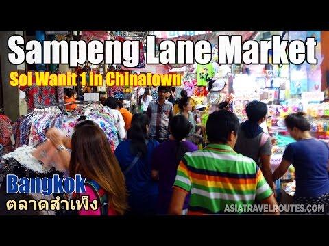 Sampeng Lane Market in Chinatown ตลาดสำเพ็ง