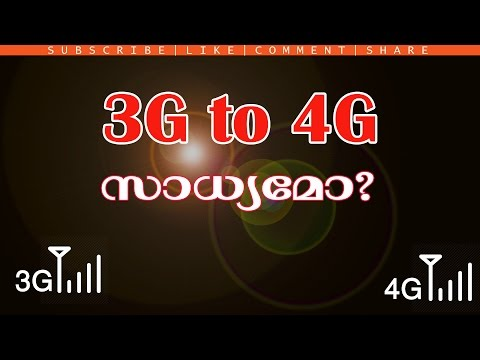 Is it possible to convert 3G phone to 4G?