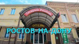 видео недорогой отель челябинск