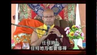 Drukpa Choegon Rinpoche Mahamudra Teaching - 6 of 6