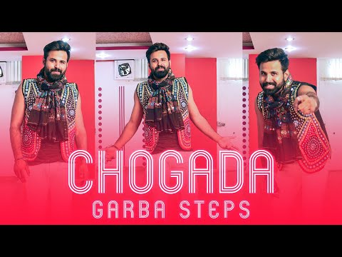Chogada Tara  Loveyatri  Navratri Garba Dance Steps 2018  Gujarati Garba Dance  Learn Garba