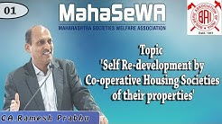 'Self Re-Development by Co-operative Housing Societies of their properties' 01 Mswa & BAI