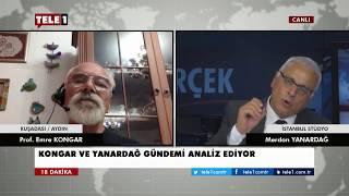 18 Dakika - Merdan Yanardağ & Emre Kongar (22 Ağustos 2017) | Tele1 TV