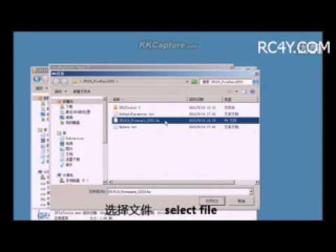 ideafly 4 firmware