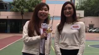 Publication Date: 2017-04-11 | Video Title: 娛樂第一擊 2.4.2017  中華基金中學