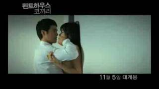 Video Searching for the Elephant - Jang Hyuk CMV download MP3, 3GP, MP4, WEBM, AVI, FLV Mei 2018