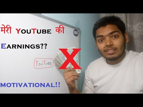 my YouTube earnings || Motivational