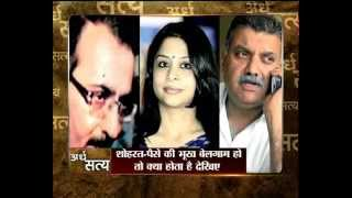 Ardh Satya with Rana Yashwant: Why Indrani killed Sheena Bora?