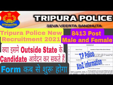 Download त्रिपुरा Police 8413 🆕 Bharti 2021 त्रिपुरा पुलिस outside के candidate Form apply 2021 Age slection!
