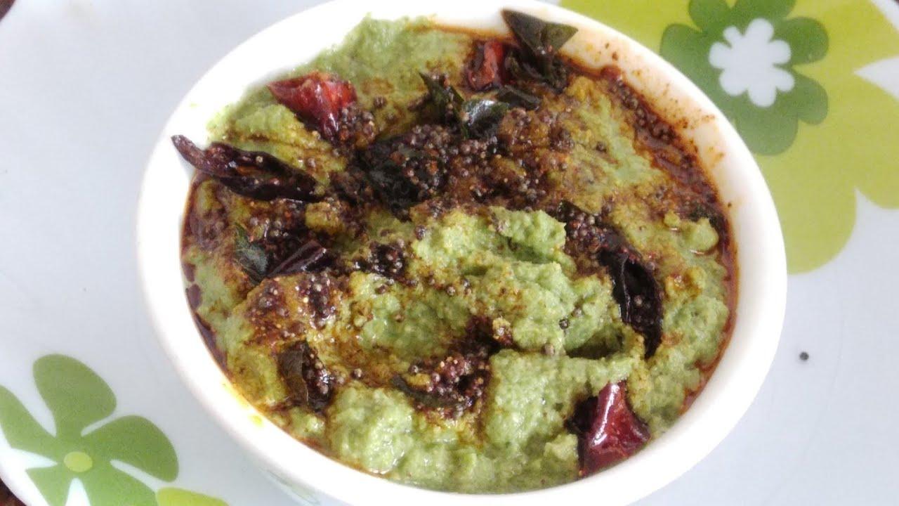 कड़ी पत्तों की स्वादिष्ट और फायदेमन्द चटनी karee patton ke swadisht oar faydemand chatne.