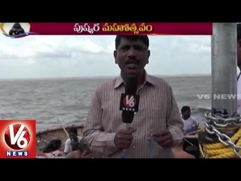 Krishna Pushkaralu 4th Day | Devotees Huge Throng To Lingala Gattu Pushkar Ghat | Srisailam | V6News