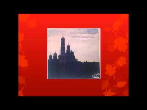 """Tchaikovsky: Suite #4, """"Mozartiana."""" FEDOSEYEV, Moscow Radio SO"""