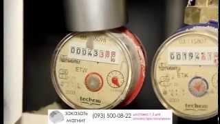 Сильный Лечебный магнит. НЕ рекомендуется ставить Магнит на счетчик Воды, Газа и Электроэнергии(Цена магнита на видео 500 грн. Купить МАГНИТ можно по тел. MTC 066-688-80-20 . life 093-500-08-22 вся Украина Магнит на счетчик..., 2014-08-29T01:24:13.000Z)