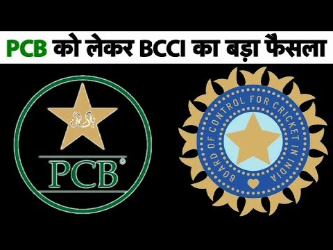 BCCI removes PAKISTAN CRICKET related Memorabilia from its Headquater | Sports Tak