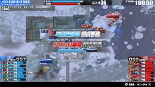 戦場の絆 12/12/06 20:38 北極基地 6VS6 Aクラス