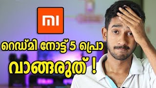 Dont Buy Redmi Note 5 Pro Before Watching This Video | Disadvantages |