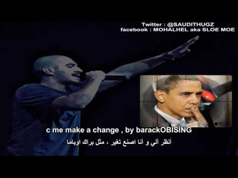 SLOW MOE - كرامة العرب ( arab money & @BustaRhymes DISS ) FT @Exquizite_Big_S MUSIC.mp4